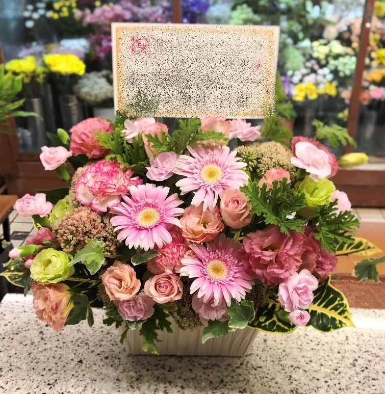 横浜市関内へアレンジメントを即日当日配達しました。【横浜花屋の花束・スタンド花・胡蝶蘭・バルーン・アレンジメント配達事例741】