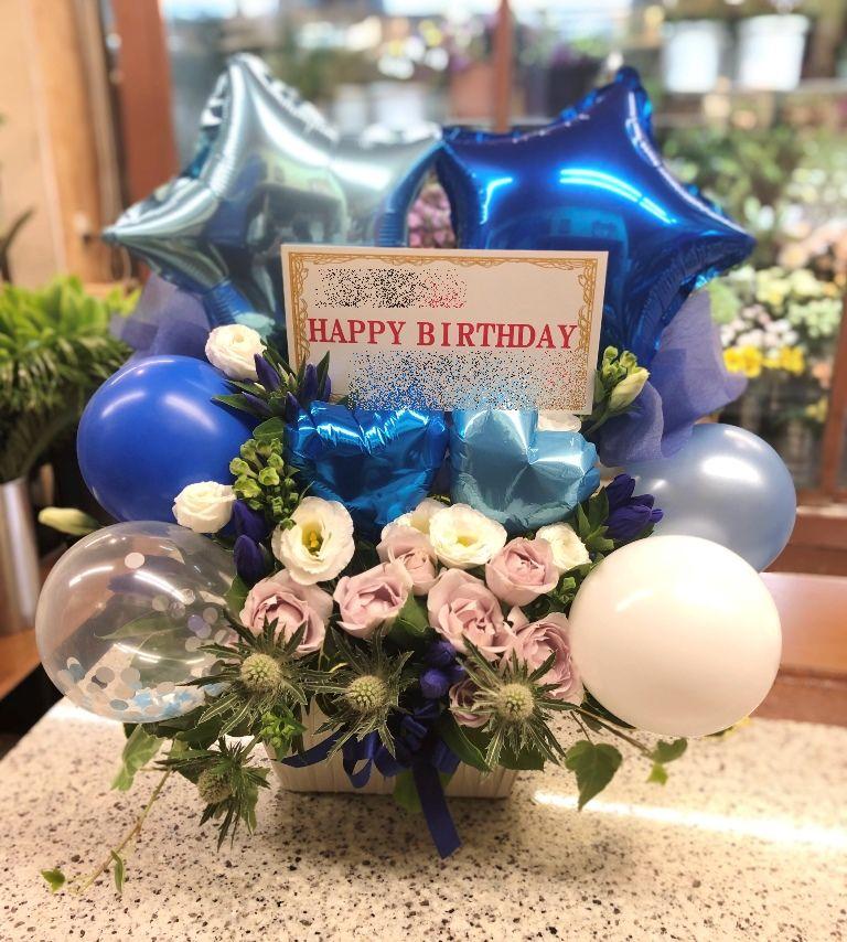 横浜市中区へバルーンアレンジメントを即日当日配達しました。【横浜花屋の花束・スタンド花・胡蝶蘭・バルーン・アレンジメント配達事例742】