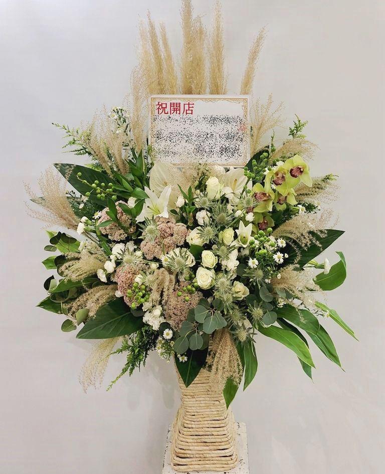 横浜駅構内へフラワーアレンジメントを配達しました。【横浜花屋の花束・スタンド花・胡蝶蘭・バルーン・アレンジメント配達事例752】