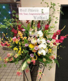 横浜市南幸横浜プリンス会館へスタンド花を当日即日配達しました。【横浜花屋の花束・スタンド花・胡蝶蘭・バルーン・アレンジメント配達事例759】