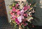 横浜市桜木町へ二段スタンド花を即日当日配達しました。【横浜花屋の花束・スタンド花・胡蝶蘭・バルーン・アレンジメント配達事例766】