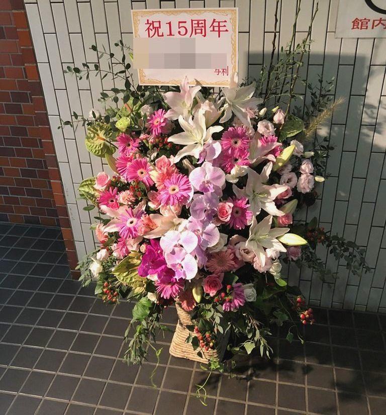 横浜市関内へアレンジメントを配達しました。【横浜花屋の花束・スタンド花・胡蝶蘭・バルーン・アレンジメント配達事例767】