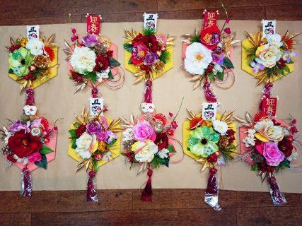 2020年10月10日 お正月飾り制作はじめました。