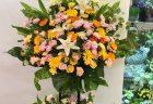 横浜市関内へフラワーアレンジメントを即日当日配達しました。【横浜花屋の花束・スタンド花・胡蝶蘭・バルーン・アレンジメント配達事例781】