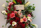 桜木町コレットマーレへスタンド花を即日当日配達しました。【横浜花屋の花束・スタンド花・胡蝶蘭・バルーン・アレンジメント配達事例780】