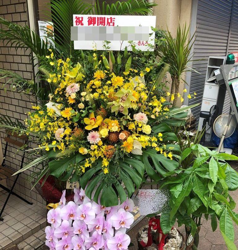 横浜市神奈川区大口通へスタンド花を即日当日配達しました。【横浜花屋の花束・スタンド花・胡蝶蘭・バルーン・アレンジメント配達事例775】