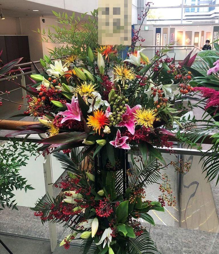 みなとみらいギャラリーへスタンド花を配達しました。【横浜花屋の花束・スタンド花・胡蝶蘭・バルーン・アレンジメント配達事例793】