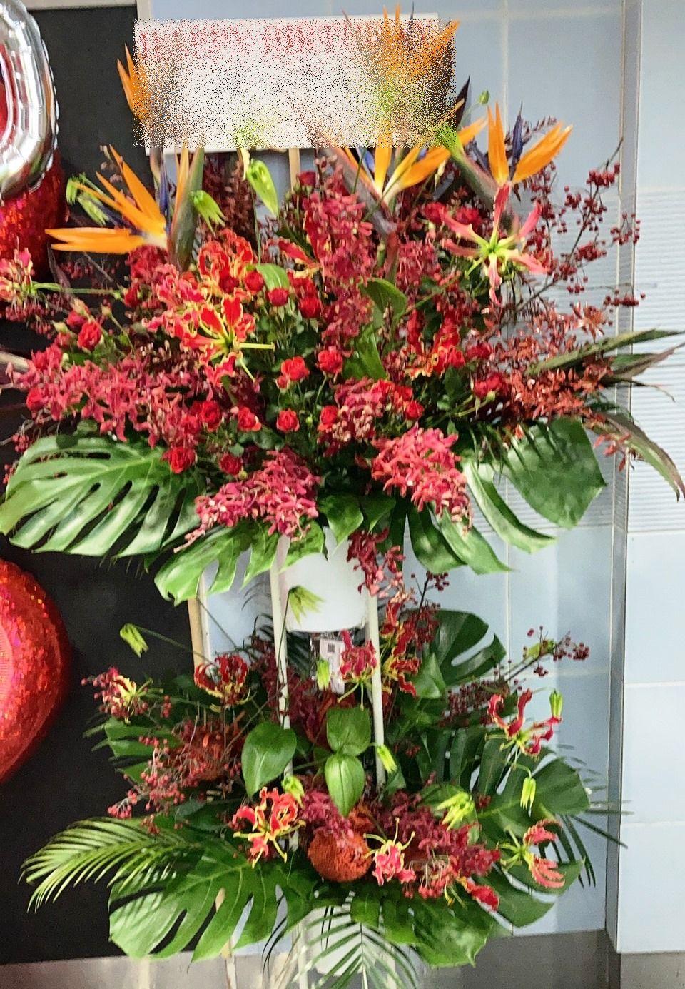 横浜市西区南幸へスタンド花を即日当日配達しました。【横浜花屋の花束・スタンド花・胡蝶蘭・バルーン・アレンジメント配達事例794】