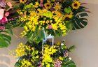 横浜市本牧間門へバラの花束39本を配達しました。【横浜花屋の花束・スタンド花・胡蝶蘭・バルーン・アレンジメント配達事例797】