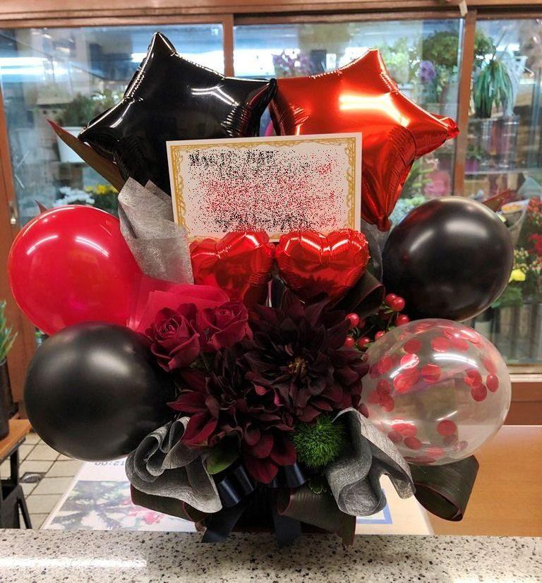 横浜市関内へバルーンアレンジメントを即日当日配達しました。【横浜花屋の花束・スタンド花・胡蝶蘭・バルーン・アレンジメント配達事例803】