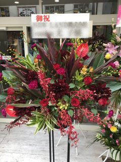 横浜市関内伊勢佐木町へスタンド花を即日当日配達しました。【横浜花屋の花束・スタンド花・胡蝶蘭・バルーン・アレンジメント配達事例804】