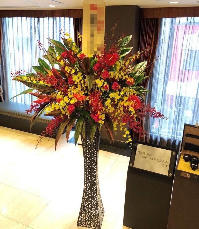 横浜市山下町へスタンド花を即日当日配達しました。【横浜花屋の花束・スタンド花・胡蝶蘭・バルーン・アレンジメント配達事例800】
