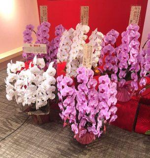 横浜市金沢区へ胡蝶蘭を即日当日配達しました。【横浜花屋の花束・スタンド花・胡蝶蘭・バルーン・アレンジメント配達事例805】