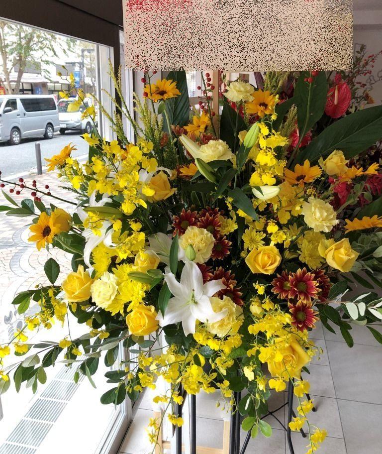 横浜市関内へスタンド花を即日当日配達しました。【横浜花屋の花束・スタンド花・胡蝶蘭・バルーン・アレンジメント配達事例807】
