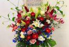 ハイアットリージェンシー横浜へ花束を配達しました。【横浜花屋の花束・スタンド花・胡蝶蘭・バルーン・アレンジメント配達事例812】