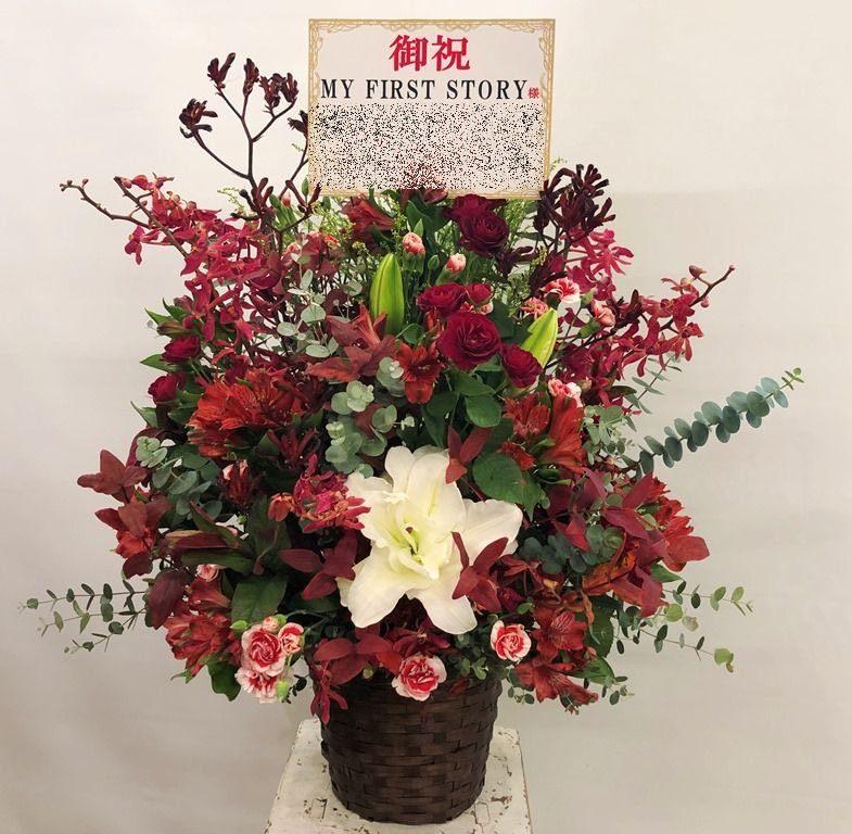パシフィコ横浜へフラワーアレンジメントを配達しました。【横浜花屋の花束・スタンド花・胡蝶蘭・バルーン・アレンジメント配達事例821】