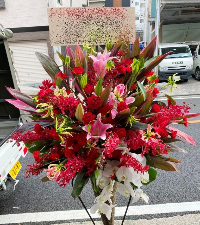 新横浜へスタンド花を配達しました。【横浜花屋の花束・スタンド花・胡蝶蘭・バルーン・アレンジメント配達事例829】