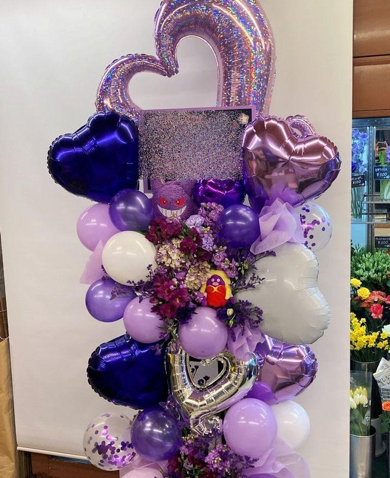 横浜BRONTHへバルーンスタンド花を配達しました。【横浜花屋の花束・スタンド花・胡蝶蘭・バルーン・アレンジメント配達事例854】