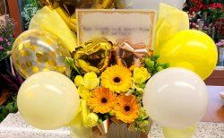 横浜市関内長者町へバルーンアレンジを即日当日配達しました。【横浜花屋の花束・スタンド花・胡蝶蘭・バルーン・アレンジメント配達事例843】