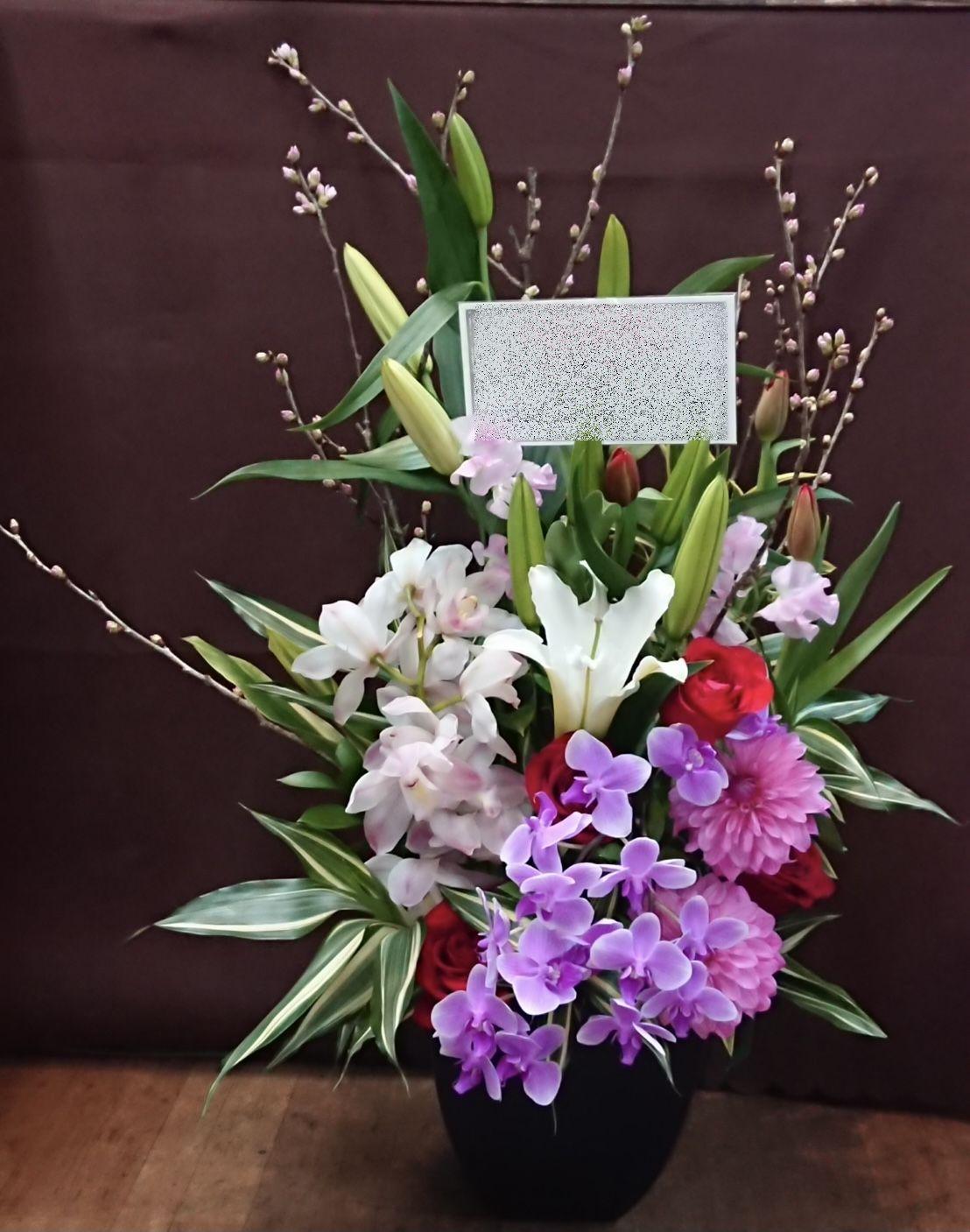 川崎市幸区へフラワーアレンジメントを即日当日配達しました。【横浜花屋の花束・スタンド花・胡蝶蘭・バルーン・アレンジメント配達事例856】
