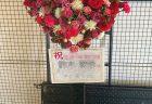 横浜市みなとみらいへフラワーアレンジメントを即日当日配達しました。【横浜花屋の花束・スタンド花・胡蝶蘭・バルーン・アレンジメント配達事例863】