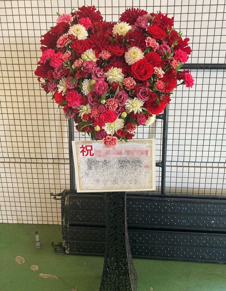 パシフィコ横浜へハート型のスタンド花を配達しました。【横浜花屋の花束・スタンド花・胡蝶蘭・バルーン・アレンジメント配達事例862】