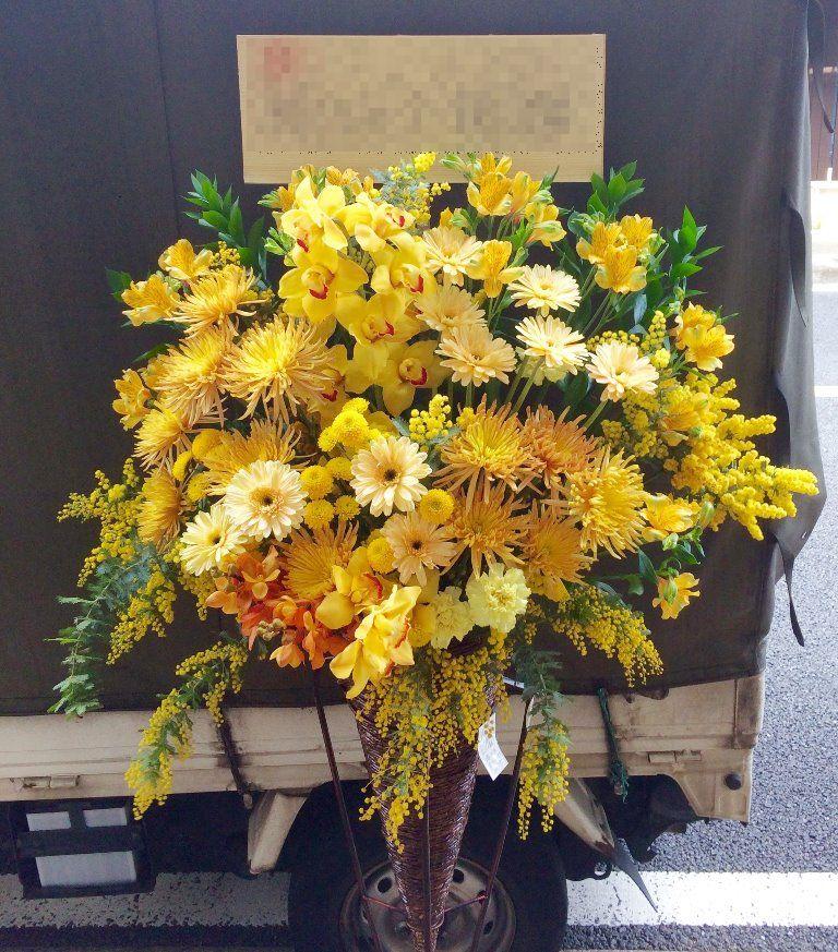 横浜市関内へスタンド花を即日当日配達しました。【横浜花屋の花束・スタンド花・胡蝶蘭・バルーン・アレンジメント配達事例866】