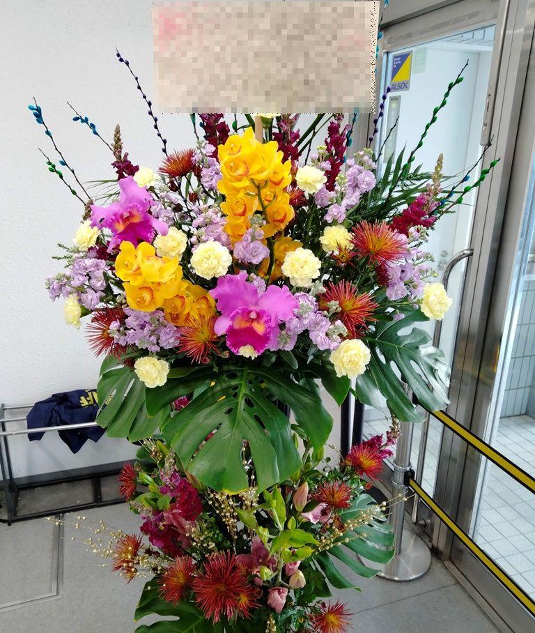 横浜アリーナへスタンド花を即日当日配達しました。【横浜花屋の花束・スタンド花・胡蝶蘭・バルーン・アレンジメント配達事例873】