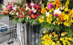 横浜市西区平沼へスタンド花を即日当日配達しました。【横浜花屋の花束・スタンド花・胡蝶蘭・バルーン・アレンジメント配達事例874】