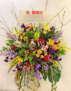 横浜市神奈川区松本町へスタンド花を配達しました。【横浜花屋の花束・スタンド花・胡蝶蘭・バルーン・アレンジメント配達事例870】