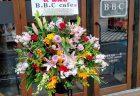 横浜ブロンテへバルーンスタンド花を配達しました。【横浜花屋の花束・スタンド花・胡蝶蘭・バルーン・アレンジメント配達事例884】
