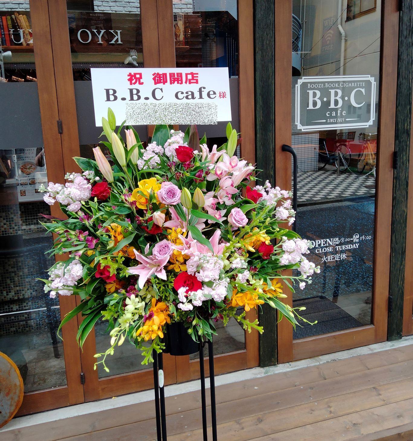 横浜市中区石川町へスタンド花を即日当日配達しました。【横浜花屋の花束・スタンド花・胡蝶蘭・バルーン・アレンジメント配達事例885】