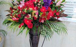 横浜市旭区へスタンド花を配達しました。【横浜花屋の花束・スタンド花・胡蝶蘭・バルーン・アレンジメント配達事例893】