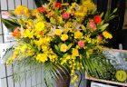 ビルボードライブ横浜へフラワーアレンジメントを配達しました。【横浜花屋の花束・スタンド花・胡蝶蘭・バルーン・アレンジメント配達事例896】