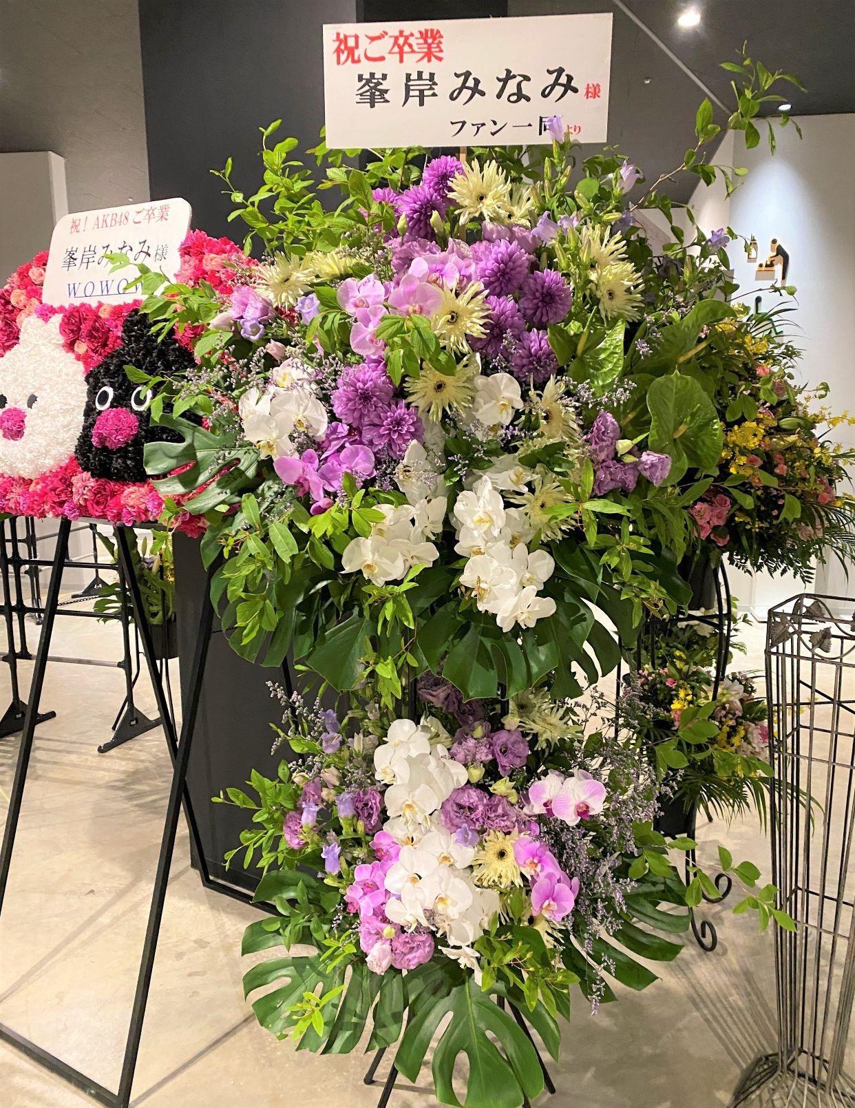 ぴあアリーナMMへスタンド花を配達しました。【横浜花屋の花束・スタンド花・胡蝶蘭・バルーン・アレンジメント配達事例902】