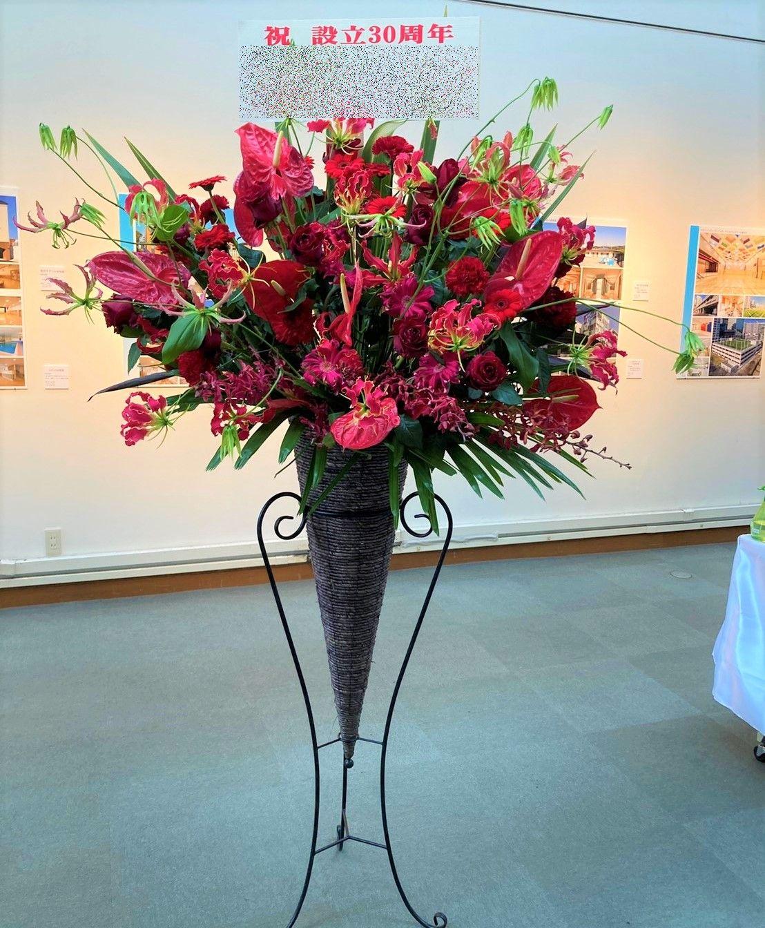 横浜市みなとみらいへスタンド花を即日当日配達しました。【横浜花屋の花束・スタンド花・胡蝶蘭・バルーン・アレンジメント配達事例914】