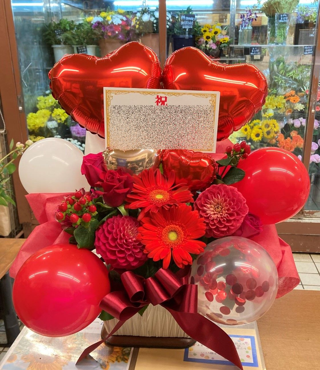 横浜市中区常磐町へバルーンアレンジメントを配達しました。【横浜花屋の花束・スタンド花・胡蝶蘭・バルーン・アレンジメント配達事例915】
