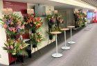 横浜市関内弁天通へフラワーアレンジメントを即日当日配達しました。【横浜花屋の花束・スタンド花・胡蝶蘭・バルーン・アレンジメント配達事例920】