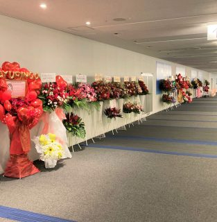 横浜アリーナへ祝花スタンド花(スタフラ)を配達しました。【横浜花屋の花束・スタンド花・胡蝶蘭・バルーン・アレンジメント配達事例923】