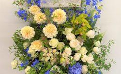 横浜市日本大通りへフラワーアレンジメントを配達しました。【横浜花屋の花束・スタンド花・胡蝶蘭・バルーン・アレンジメント配達事例913】
