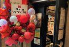 横浜市関内へ胡蝶蘭を即日当日配達しました。【横浜花屋の花束・スタンド花・胡蝶蘭・バルーン・アレンジメント配達事例926】