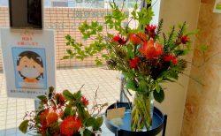 横浜市中区柏葉へ受付花を配達しました。【横浜花屋の花束・スタンド花・胡蝶蘭・バルーン・アレンジメント配達事例934】
