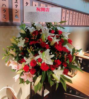 横浜市中区野毛へスタンド花を配達しました。【横浜花屋の花束・スタンド花・胡蝶蘭・バルーン・アレンジメント配達事例939】