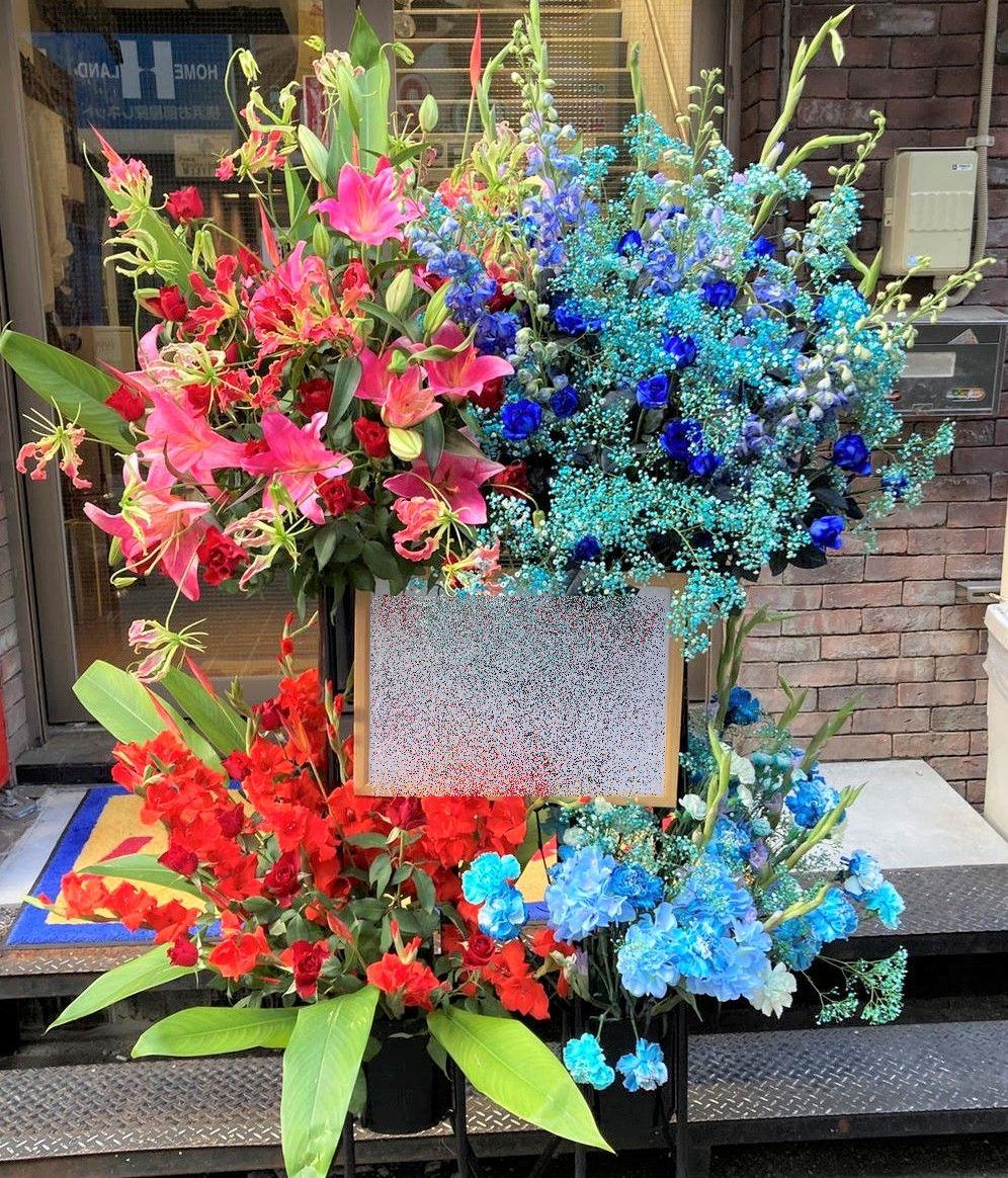 横浜市鶴屋町へオーダーメイドスタンド花を配達しました。【横浜花屋の花束・スタンド花・胡蝶蘭・バルーン・アレンジメント配達事例942】