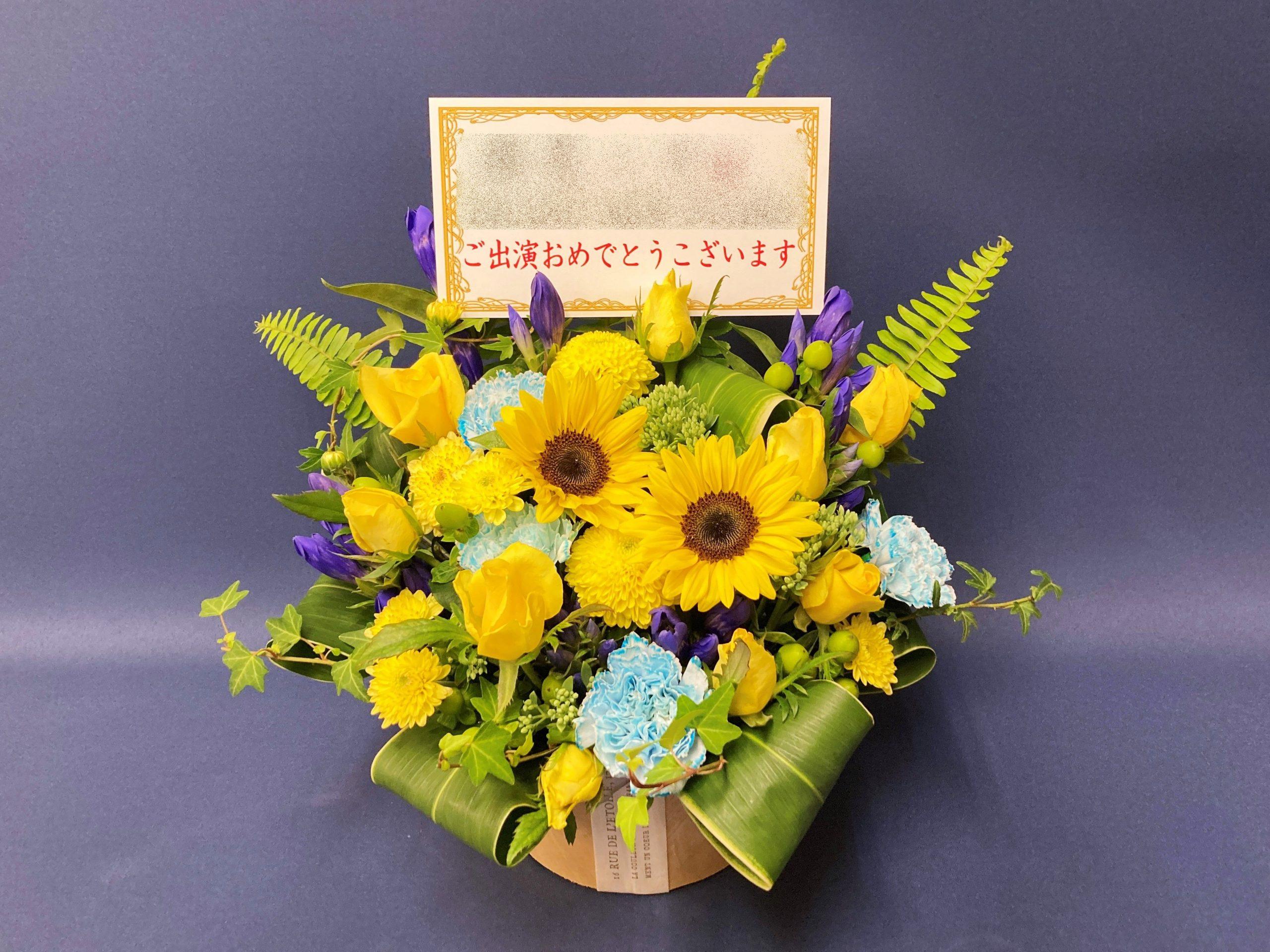 横浜市中区山下町へフラワーアレンジメントを即日当日配達しました。【横浜花屋の花束・スタンド花・胡蝶蘭・バルーン・アレンジメント配達事例960】