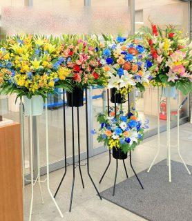 横浜市にある神奈川大学へスタンド花を即日当日配達しました。【横浜花屋の花束・スタンド花・胡蝶蘭・バルーン・アレンジメント配達事例973】